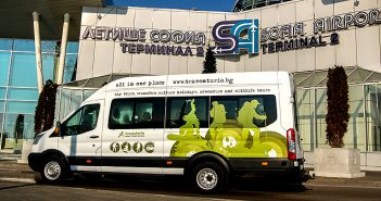 transfers to borovets from sofia and plovdiv